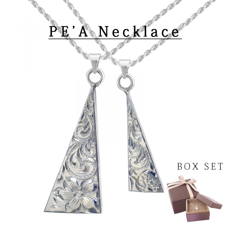 pea-necklace
